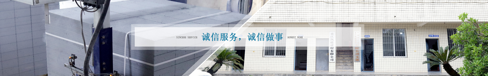 http://www.cqknjc.cn/data/images/slide/20190618100247_392.jpg